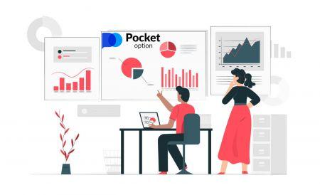 Pocket Option এ কিভাবে ডিজিটাল অপশন ডিপোজিট এবং ট্রেড করবেন