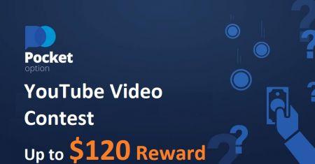 Pocket Option ইউটিউব ভিডিও প্রতিযোগিতা - $ 120 পর্যন্ত পুরষ্কার